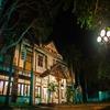 Khu du lịch Saint Mary Beach Bình Thuận