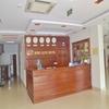 Khách sạn Vinh Hạnh Cửa Lò