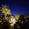 Khách sạn Champa Island Nha Trang